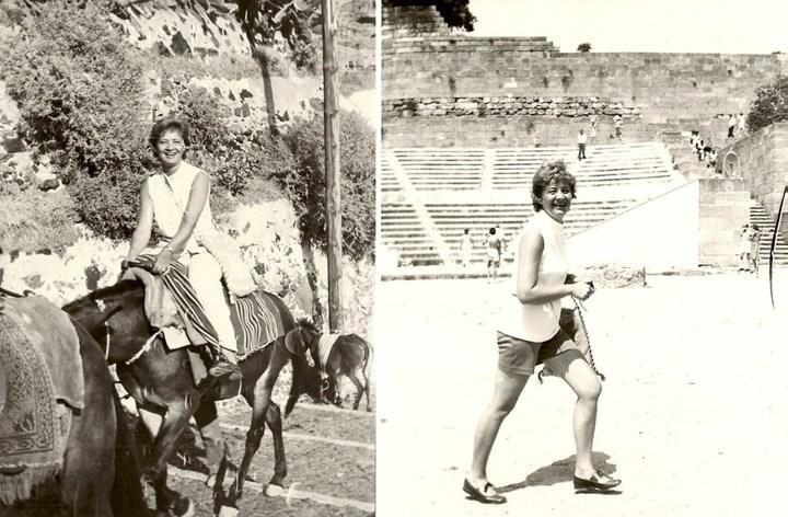 Greece 1967