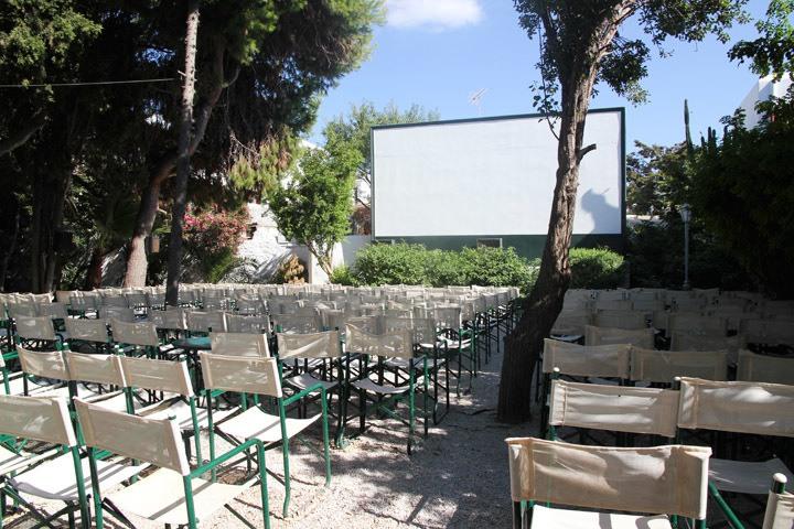 Mykonos Outdoor Movie Theatre