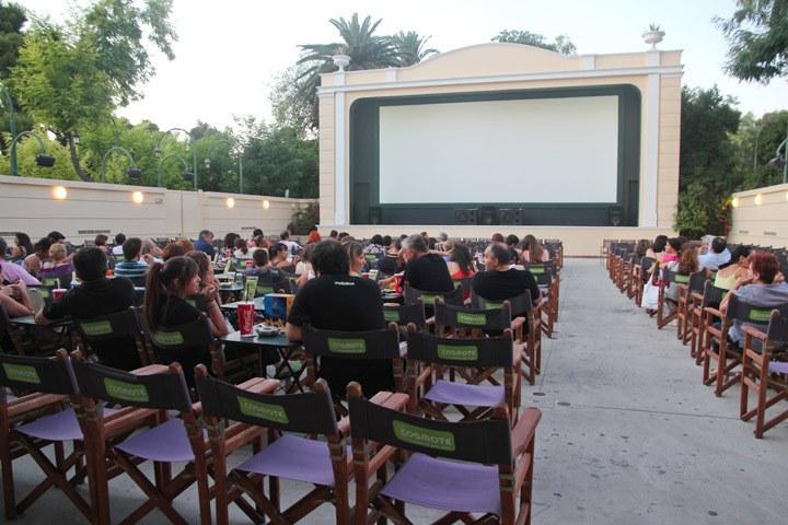 Aigli Athens Movie Theatre
