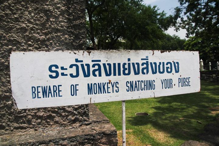 San Phra Kan, Lopburi
