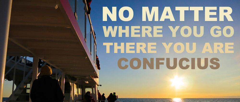 Travel Quotes: Confucius thumbnail