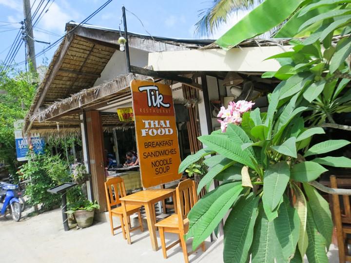 Tik's Koh Tao