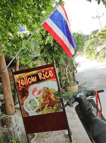 Eat Koh Tao