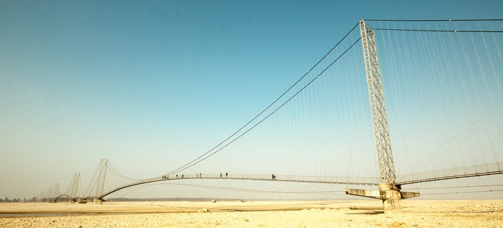 Nepal Bridge