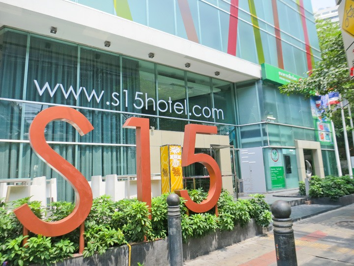 Image result for S15 Sukhumvit Hotel