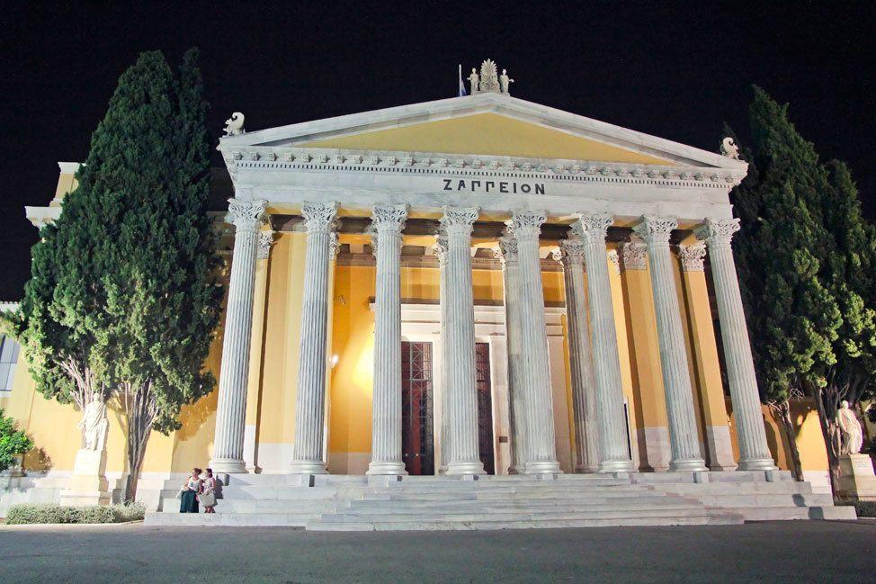 Zappeio Gardens Athens