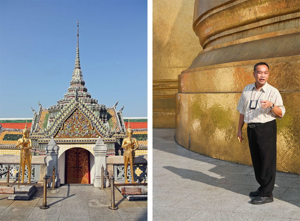Wat Phra Kaew Tour