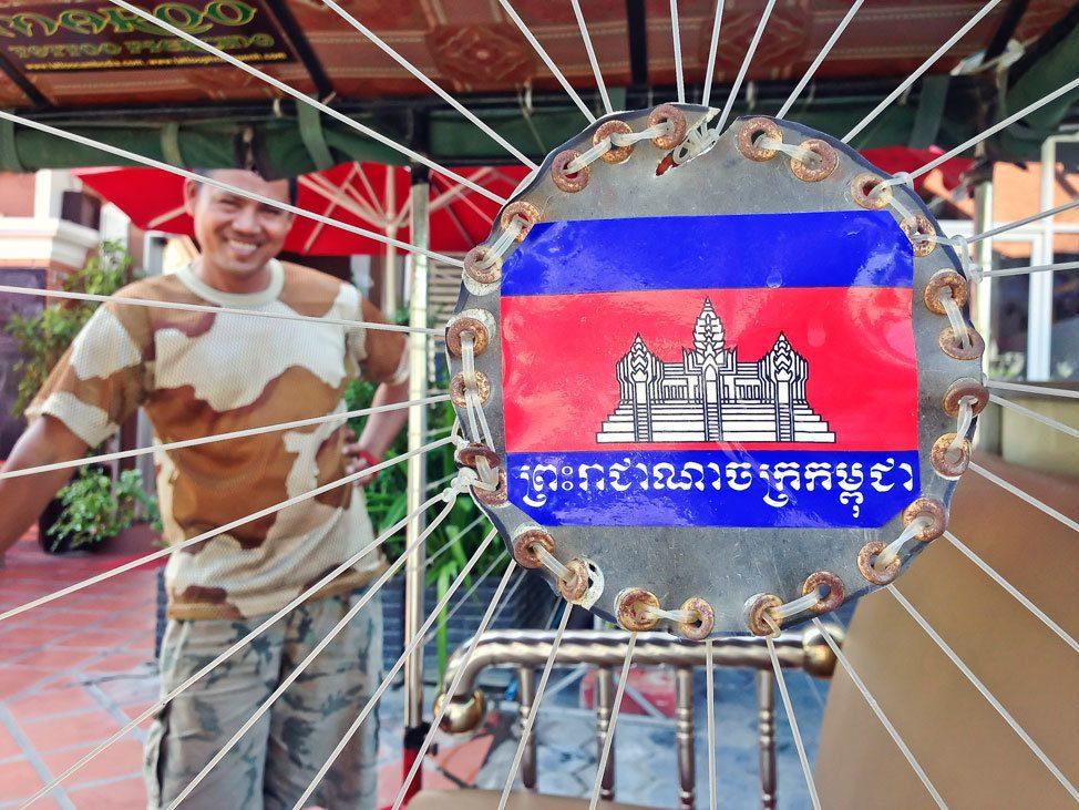 I Love Phnom Penh