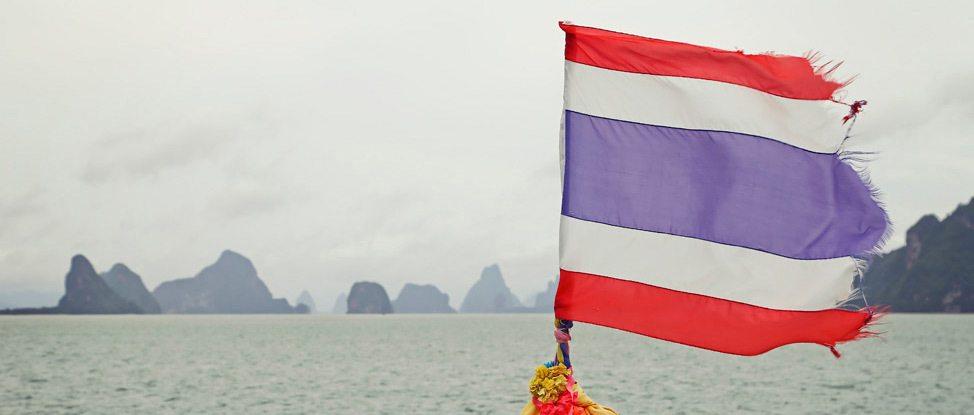 Phang Na Bay Tour