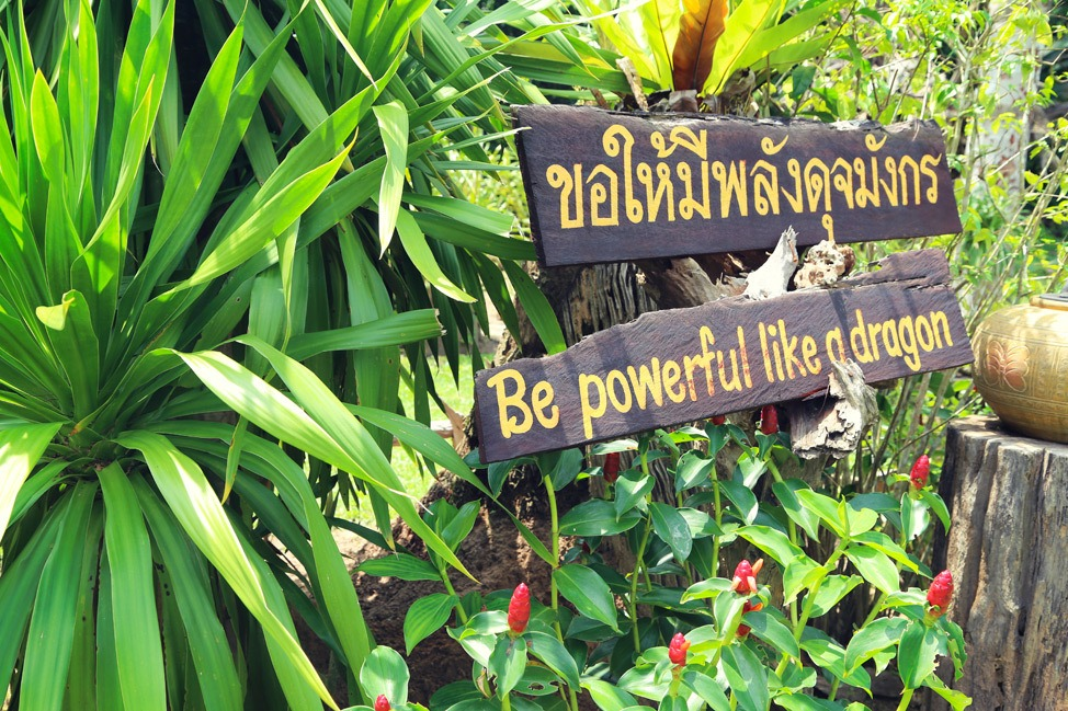 Thep Taro Palace, Trang, Thailand