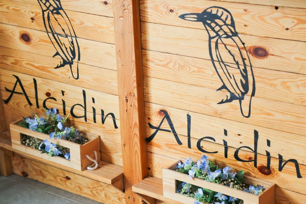 Alcidini Winery Khao Yai Thailand