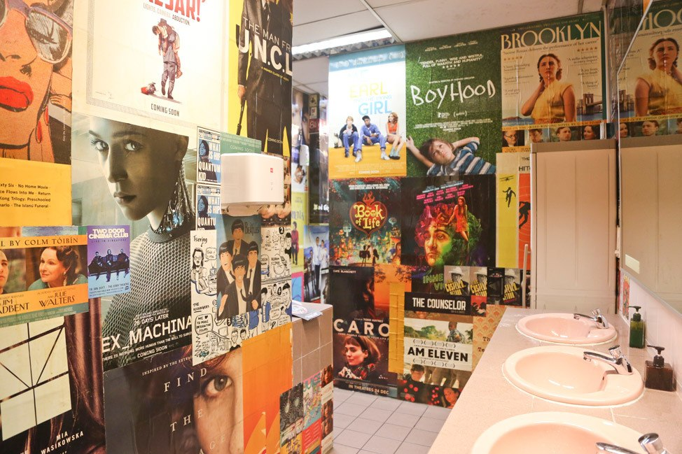 Bathroom at The Projector Theater Singapore