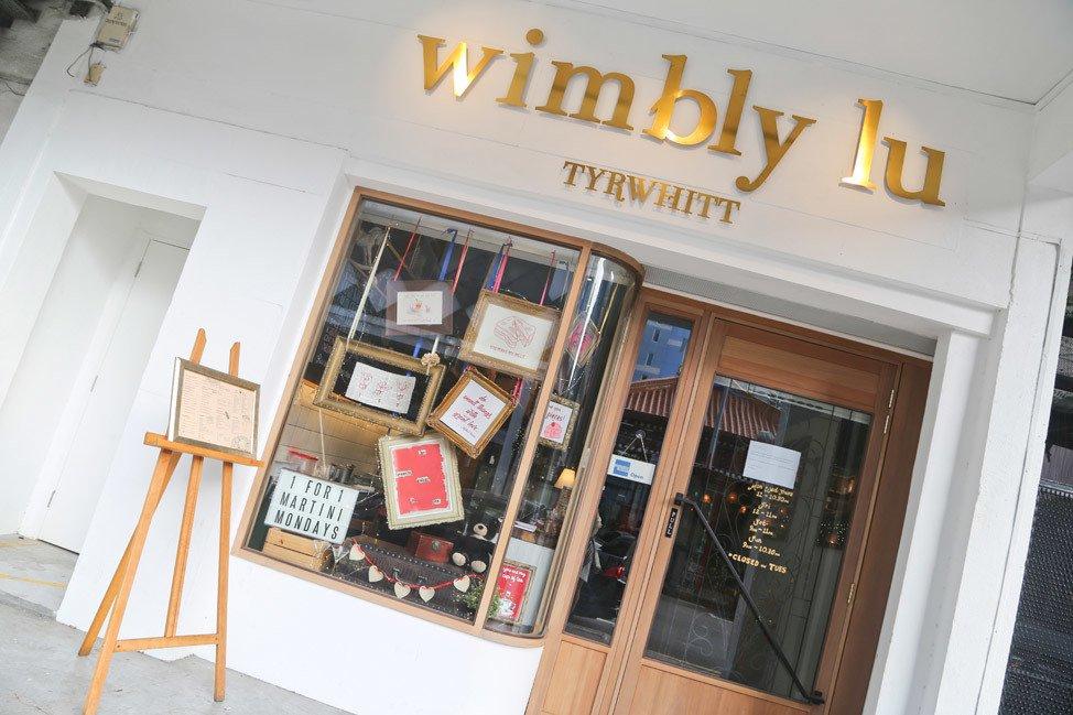 Wimbly Lu @Tyrwhitt Rd, Jalan Besar, Singapore