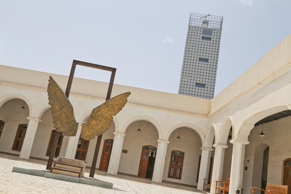 Museum of Modern Art Kuwait