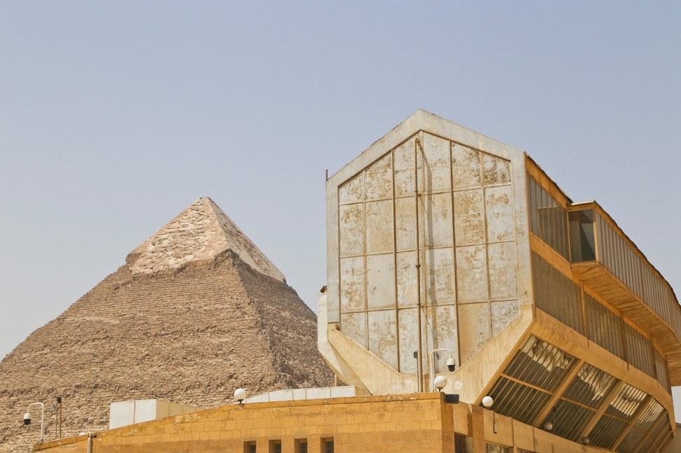 Solar Boat Museum Egypt