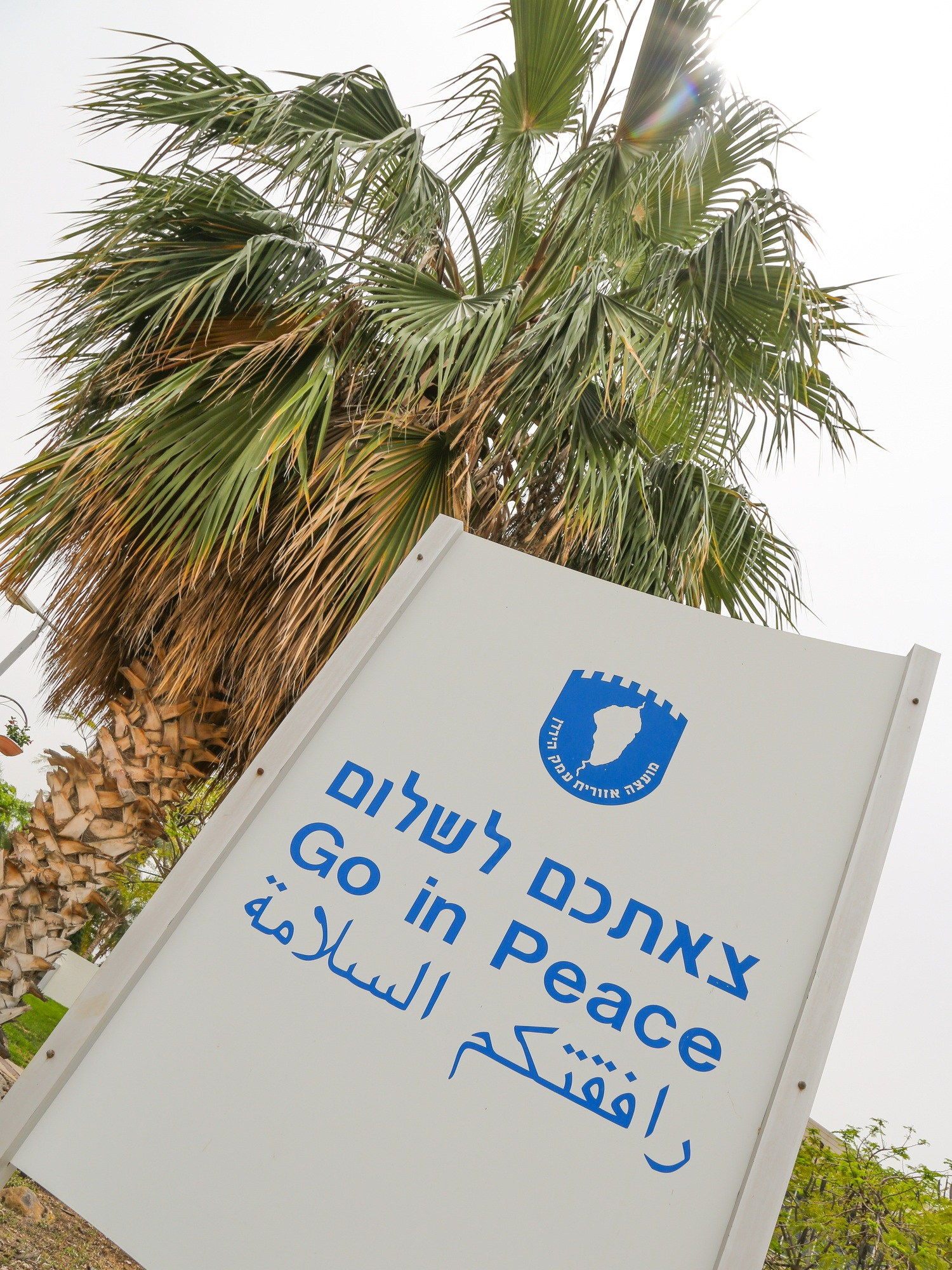 Go In Peace Israel Sign