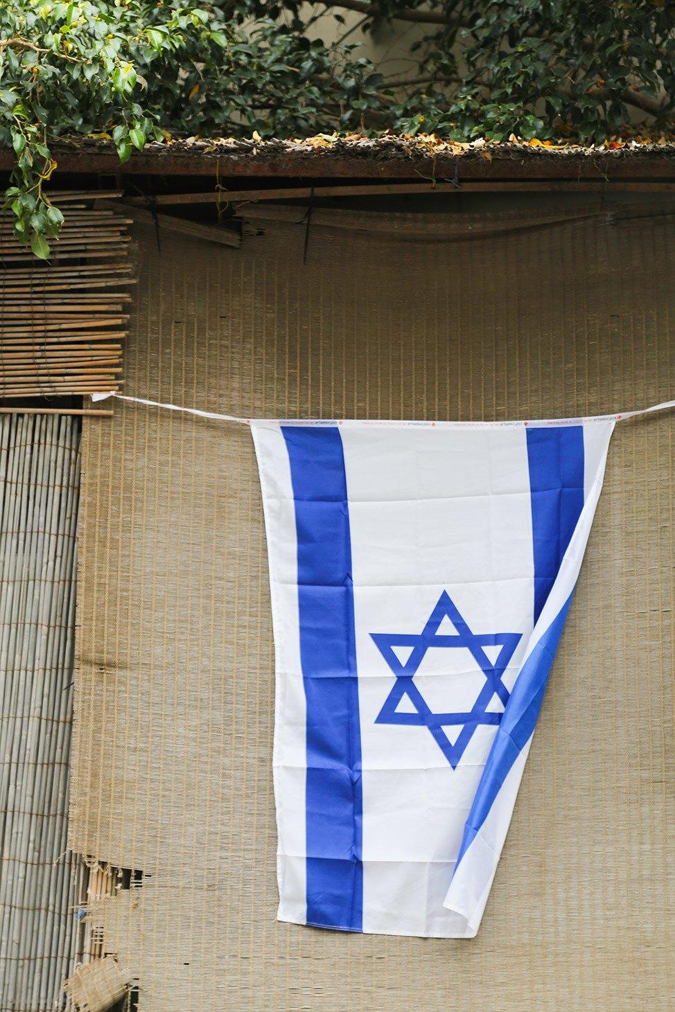 Israeli Flag in Tel Aviv