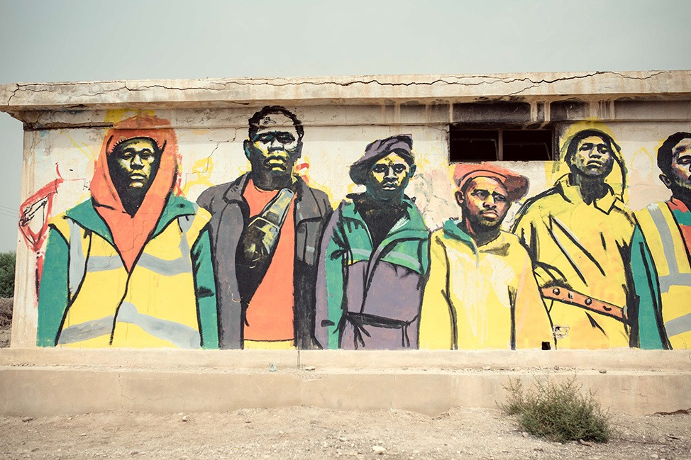 Dead Sea murals at Gallery Minus 430 Israel