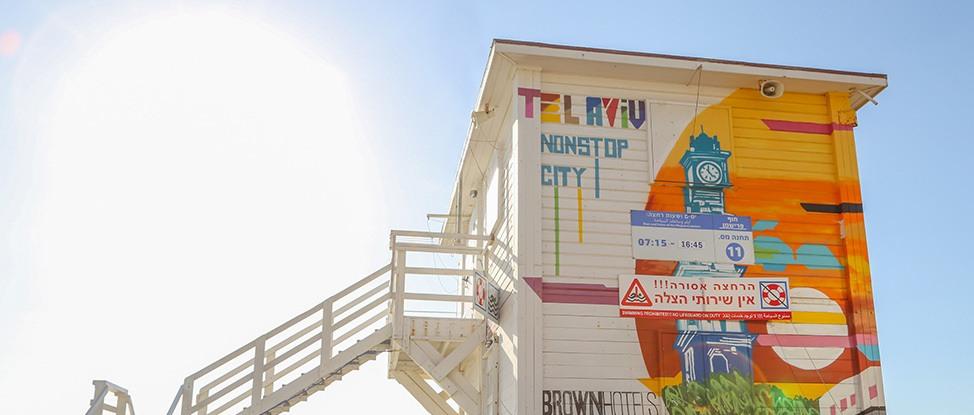 To Tel Aviv: A Love Letter thumbnail