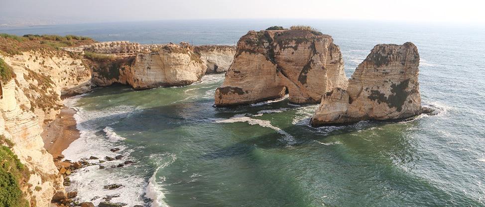 The Magic of Modern Beirut thumbnail