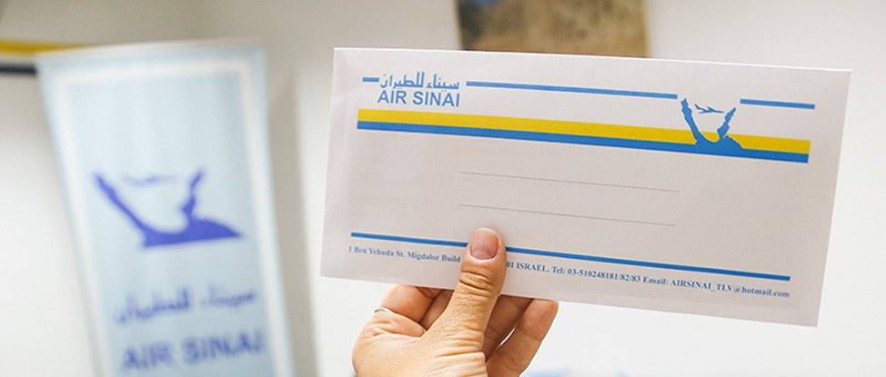 """Flying Tel Aviv to Cairo With a Mysterious """"Paper Only"""" Airline thumbnail"""