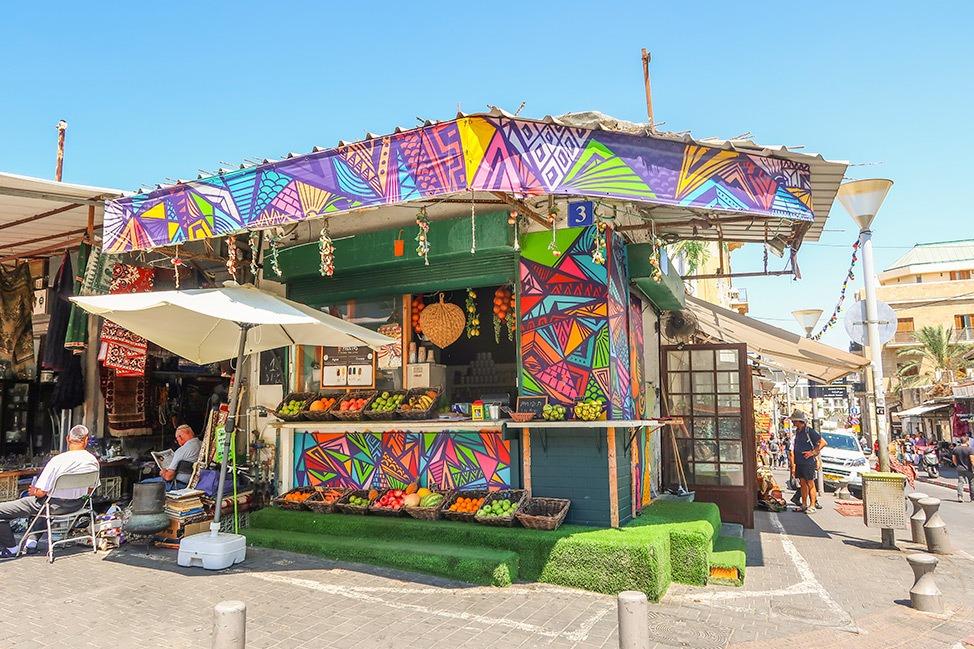 Juice Bar in Tel Aviv