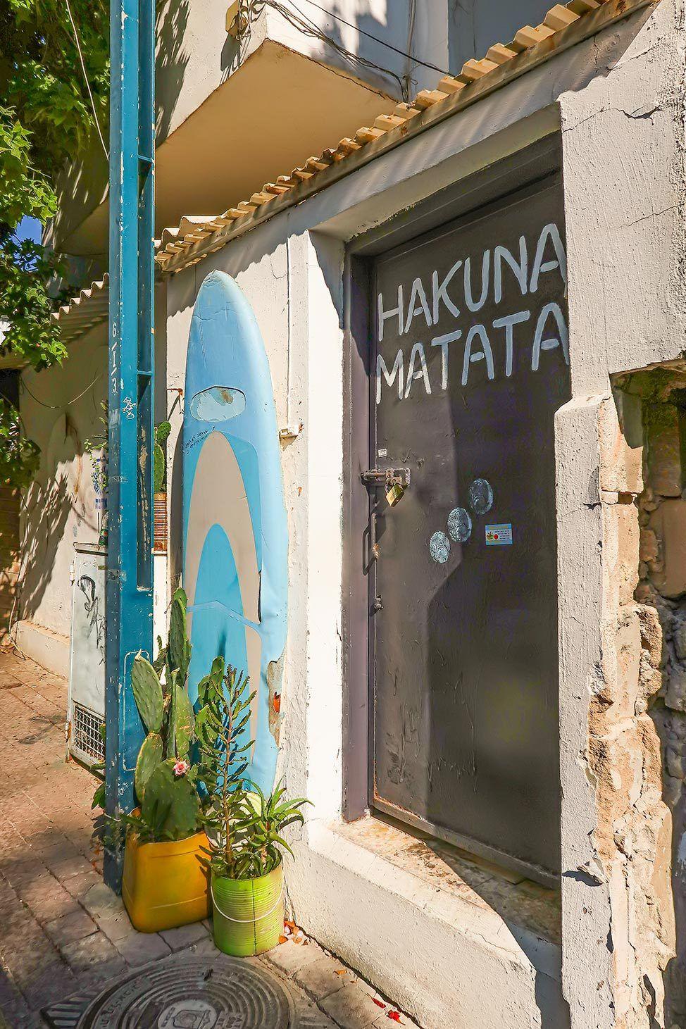 Hakuna Matata Tel Aviv
